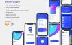 24个简洁优秀的精品钱包理财项目app界面优质设计素材下载(提供sketch格式源文件)