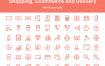 165个购物电子商务图标设计素材下载