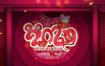 58款鼠年海报2020年鼠年大吉宣传过年PSD源文件打包下载