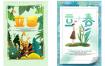70款立春节气海报模板雨水春季清新创意宣传活动展板PSD分层素材