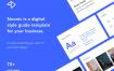 70个品牌识别和风格指南优质设计素材下载(提供XD和sketch格式源文件)