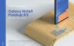 三星Galaxy注9样机包优质设计素材下载(提供psd格式源文件)
