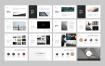 115个现代多用途创意主题ppt模板设计素材下载