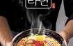 7款优质新餐厅活动促销中式美食鲍鱼米粥烤鸡饺子美食海报宣传单PSD模板