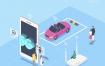 33款2.5D卡通IT技术互联网手机APP购物智能生活5G矢量AI网页插画