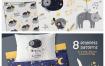 40款可爱儿童幼儿手绘卡通漫画睡觉绵羊插画产品包装图PNG素材AI矢量源文件