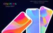 14个优秀炫酷的app界面面试作品展示优质设计素材下载