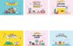 61款夏天暑假旅游海边度假潜水蜜月海岛宣传海报AI矢量设计素材