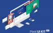 1000个独特的组件25个示例页面高级作品展示优质web程序