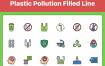 150个垃圾回收塑料污染图标矢量素材打包下载