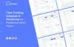 时间跟踪管理调度和监控后台管理Web应用程序优质设计素材下载(提供PSD、XD和sketch格式源文件)