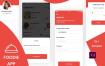 15个精品外面美食APP UI套件优质设计素材下载(提供Adobe XD格式源文件)