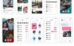 120个现代时尚带暗黑模式风格社交约会交友app界面UI设计优质设计素材下载(提供Adobe XD格式源文件)