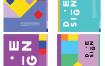 100个创意色彩构成海报矢量素材