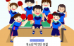 10款儿童课外活动运动足球游泳跆拳道游泳卡通插画PSD素材模板