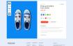 24款英文男女装外贸电商网页网站模版淘宝首页装修海报模板PS设计素材